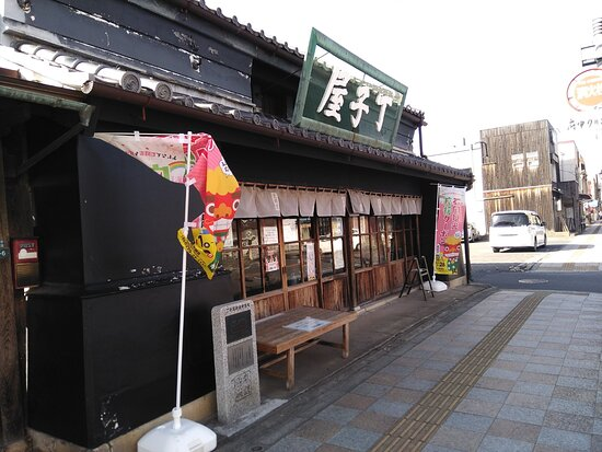 Machikura Ai