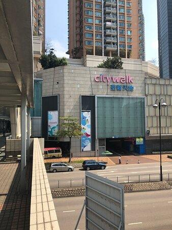 Citywalk - approaching from Tsuen Wan Plaza