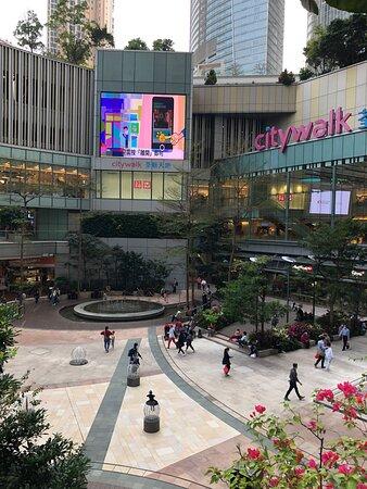 Citywalk - the outdoor atrium