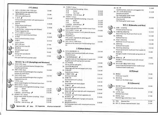 take away menu 1