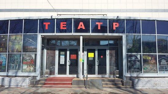 Вход в тольяттинский МДТ