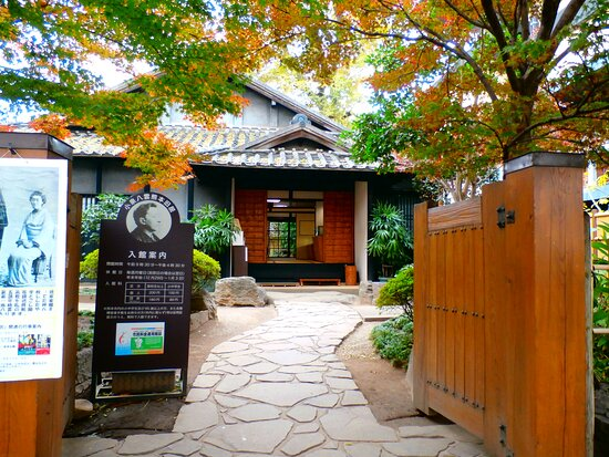 Lafcadio Hearn House
