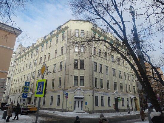 Myasoyedova-Testova House