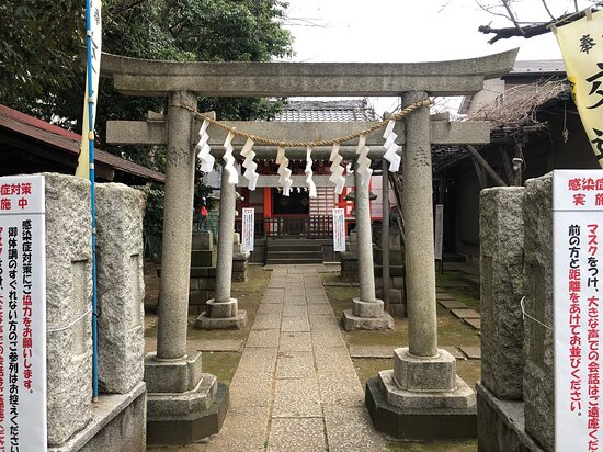 Fujigami Inari Shrine