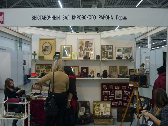 Exhibition Hall of the Kirovskiy District