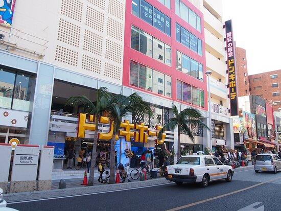 Don Quijote International Street