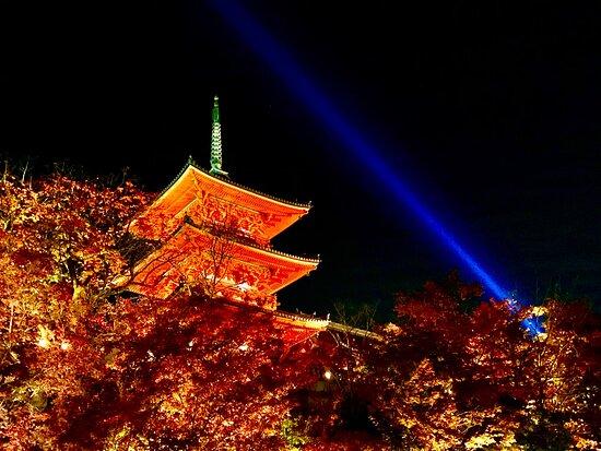 Kyoto, Japan: 京都市