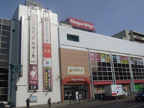 Nagasakiya Otaru