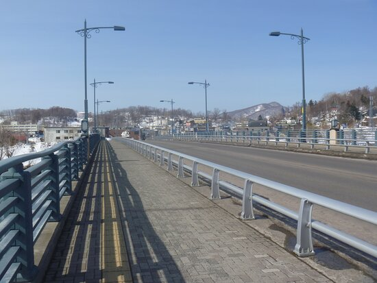 Yoichi Bridge