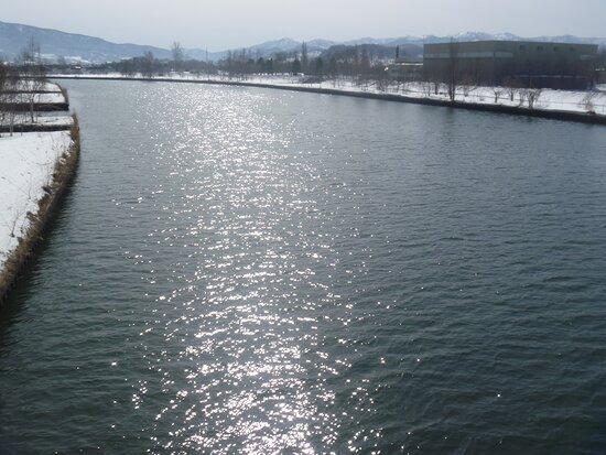Yoichi River