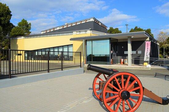 Tabaruzaka Seinan Civil War Museum