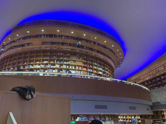 Xinhua Bookstore (peart Art Museum)