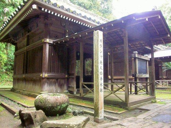 Tatsuda Natural Park