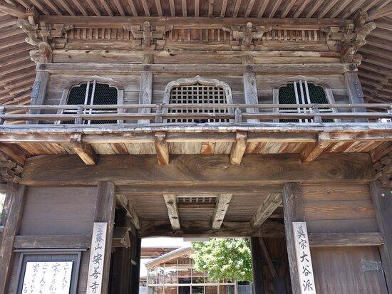 Anzen-ji Temple