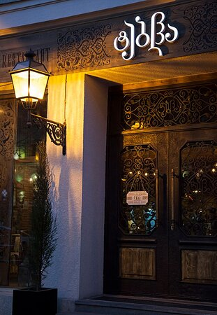 Restaurant Tabla