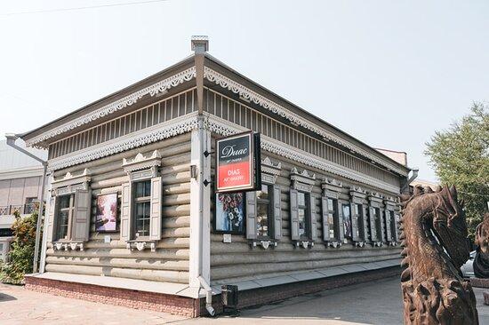 Dias Art Gallery