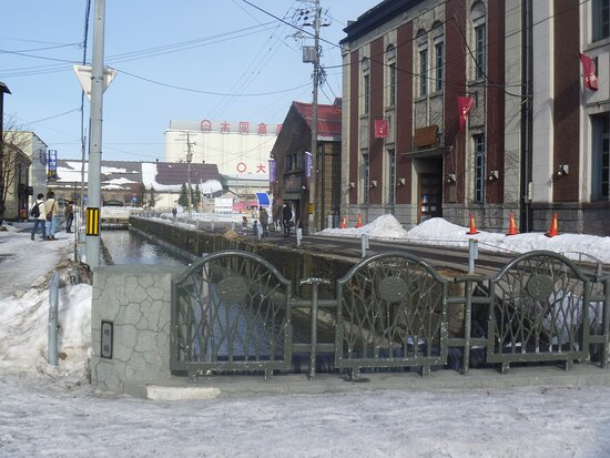 Sakai Bridge