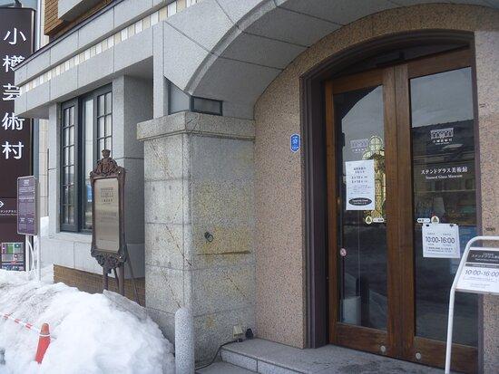 Stained Glass Museum Former Arata Shokai