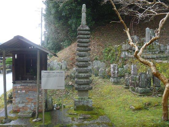 Ruins of Jurin-ji Temple Jusanjuto