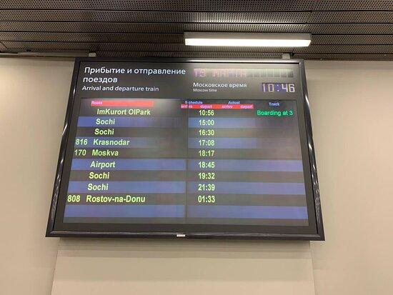 """Железнодорожный вокзал """"Роза Хутор"""", Эсто-Садок."""