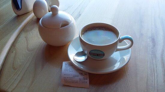 """Вот такая скромная чашка """"Американо"""" в кафе стоит 135 рублей. Явный перебор! На вынос, кстати, чуток дешевле..."""