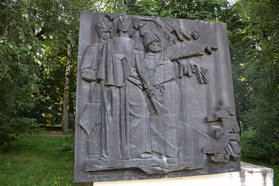 Памятник 600-летия Калуги