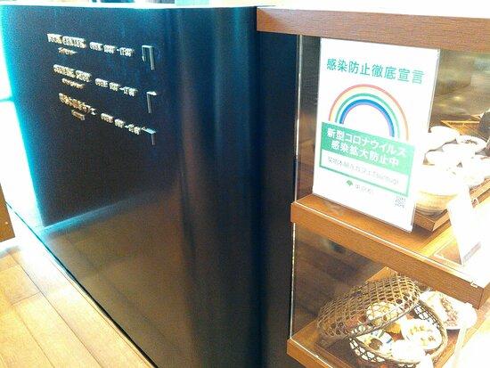 😷3.20(土)⛅🎌現在⚠ご協力を💓😷店内・入口付近(インフォメーションℹ棟内)