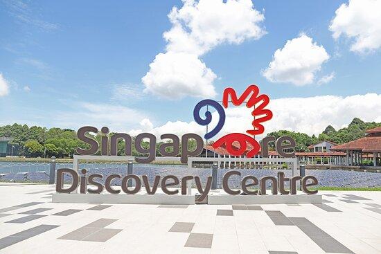 Singapore Discovery Centre