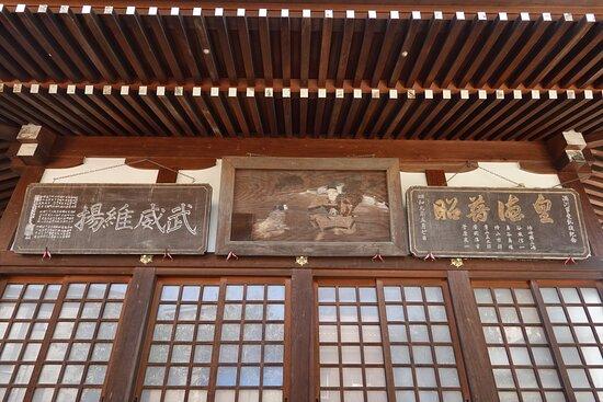姫路市・恵美酒宮天満神社