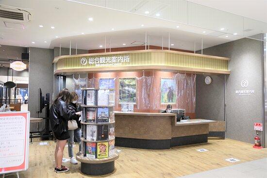 Kumamoto Station Tourist Information Center