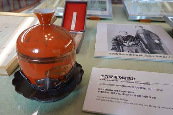 神戸市・孫文記念館(移情閣)