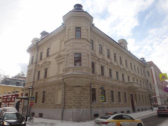 Revenue House of   Ye. N. Veykhelt