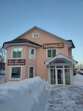Yugorsk Photo