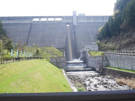 Oyama Dam