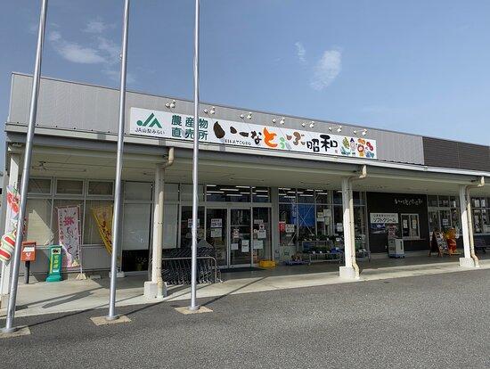 Ina Tobu Showa
