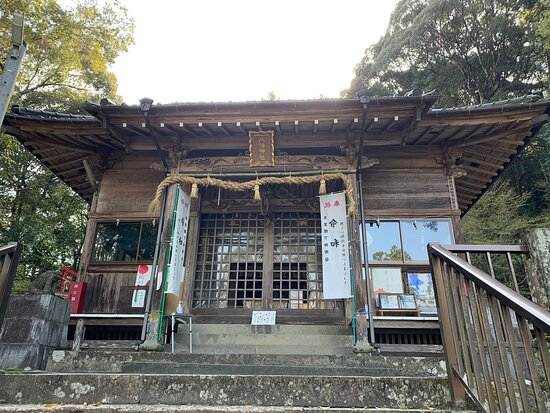 Taku-Hachiman Shrine