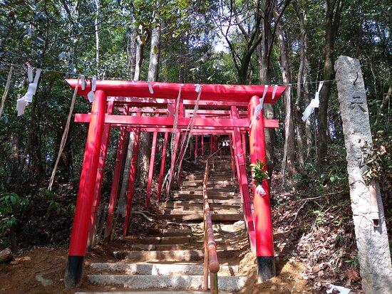 Tokikiri Inari Shrine