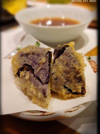 Tempura - Petit Eggplant