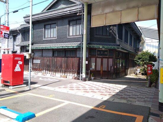 Machinoeki Akitoranoyakata