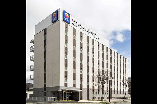 Comfort Hotel Kitakami