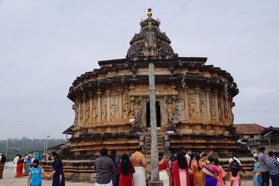 Sringeri, India: Adi Shankara Temple