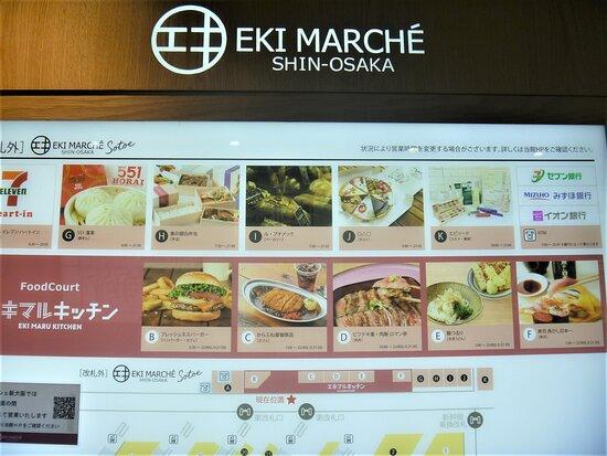 Eki Marche Shin Osaka Sotoe