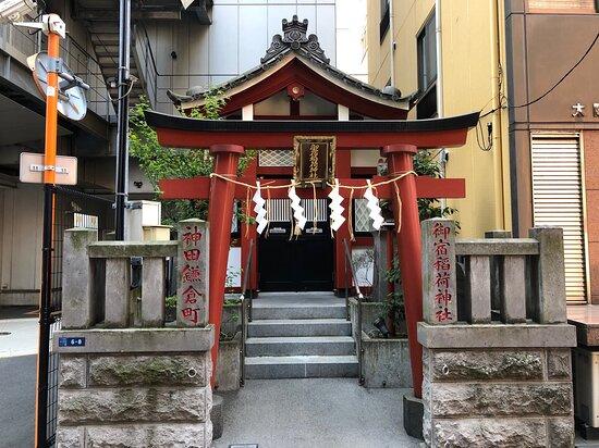 Onjuku Inari Shrine