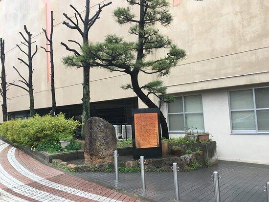 Koshimizu Castle Ruins