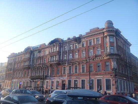 Demidov's Houses