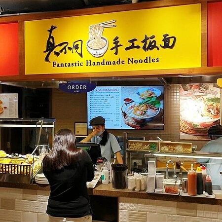 Singapura, Cingapura: 真不同手工板面 Fantastic Handmade Noodles Chewy Mee Hoon Kueh, Tender Meat Balls & Fiery Chilli Sauce!  #fantastic #handmade #noodle #meehoonkueh #banmian #meatball #fiery #chilli #dexperience #singapore #tastetest #niceornot #wismaatria