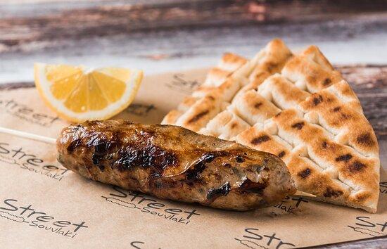Seftalia kebab from Cyprus skewer