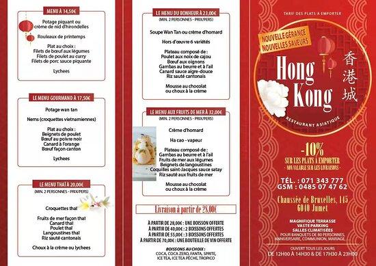 Jumet, Belgia: Restaurant HongKong