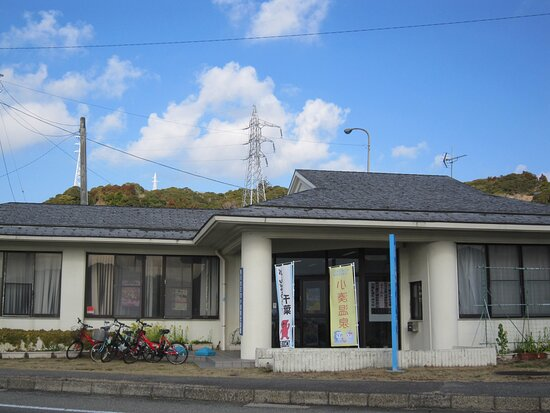 Amatsu Kominato Tourist Information Center