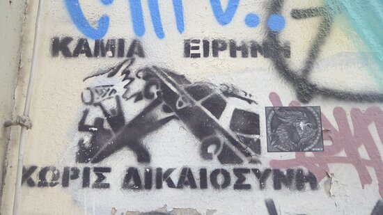 """Greece: IRRESPONSIBLE, XENOPHOBIC, HOMOPHOBIC, RICH WESTERN GREEK CHRISTIANS  (& CORRUPTED CIVIL SERVANTS) SHARE THE SAME SPOON (""""HOLY COMMUNION"""") EVEN DURING A PANDEMIC OUTBREAK..."""